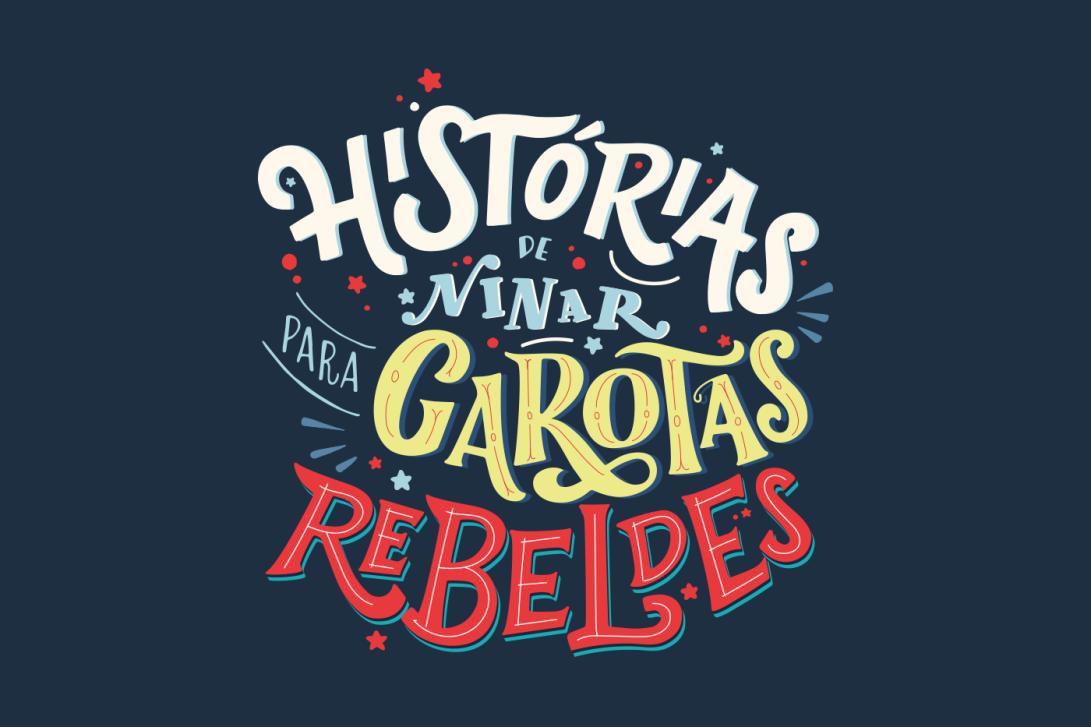 CASE_Historias01