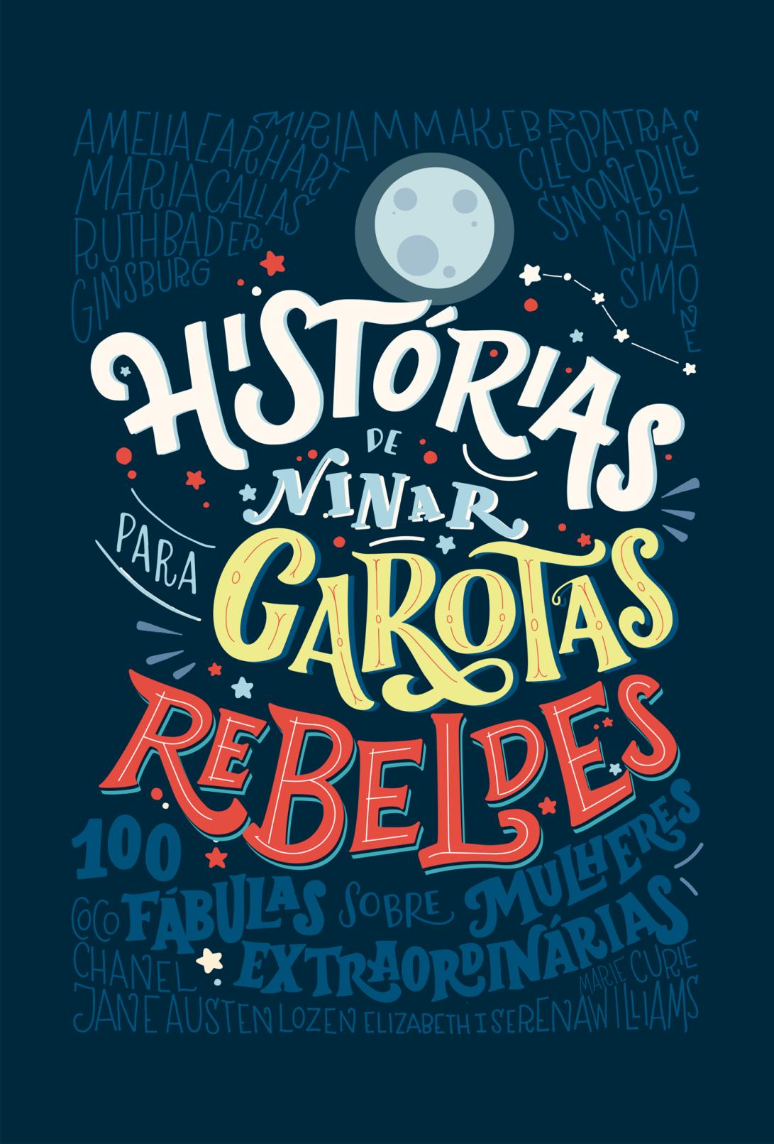 CASE_Historias06