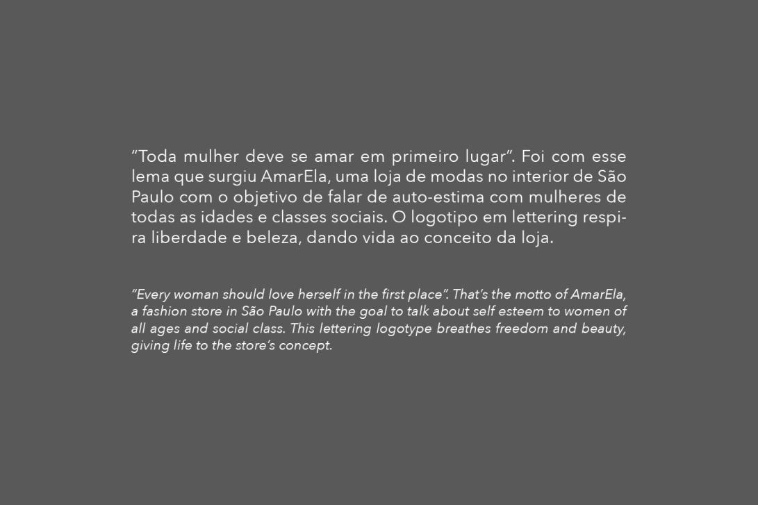 CASE_AmarEla2